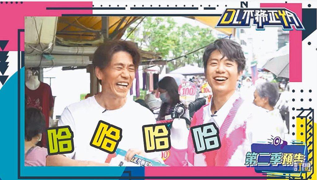 羅時豐(左)與韋禮安日前到傳統市場與民眾互動。(翻攝YouTube)