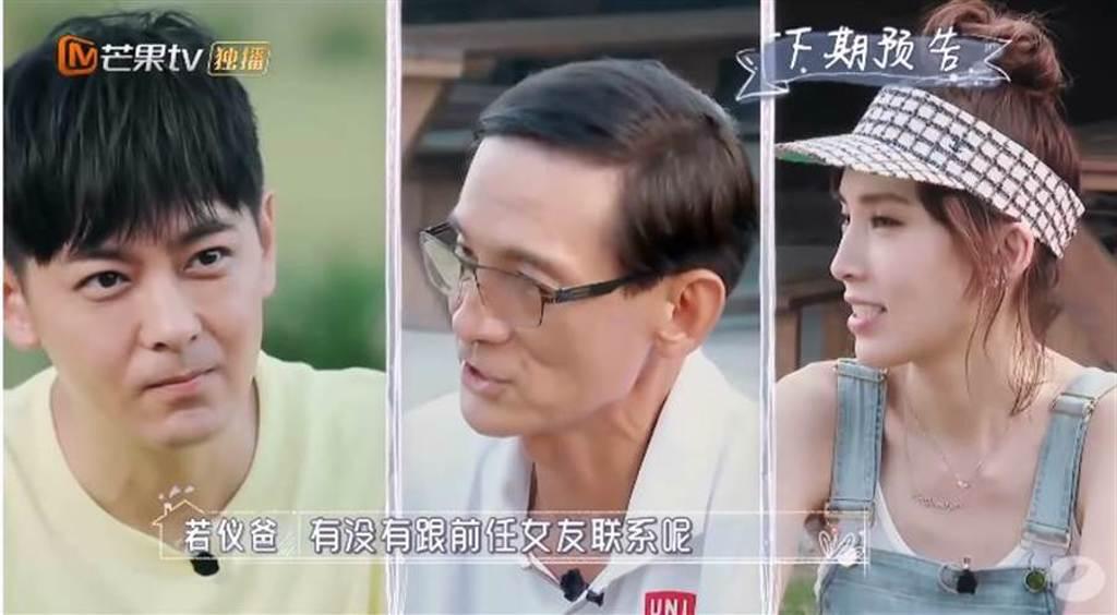林志穎被岳父問有沒有和前任女友聯絡。(圖/翻攝自芒果TV)