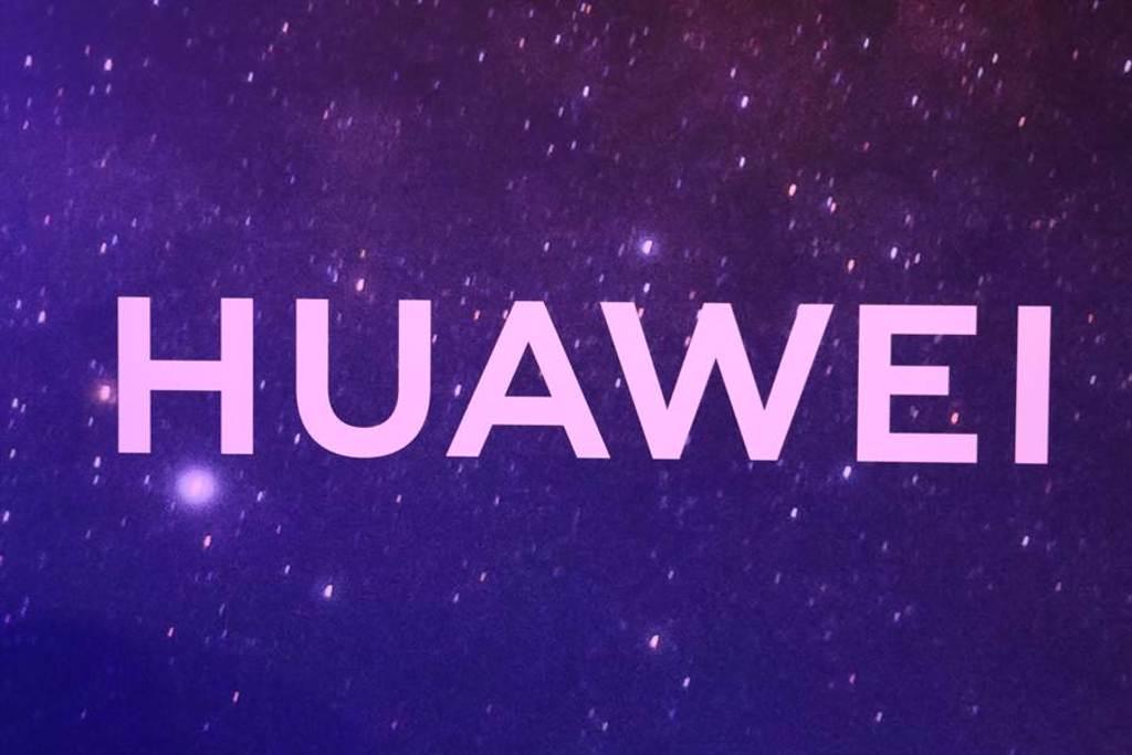華為開發者大會HDC 2020日期已確定。(黃慧雯攝)