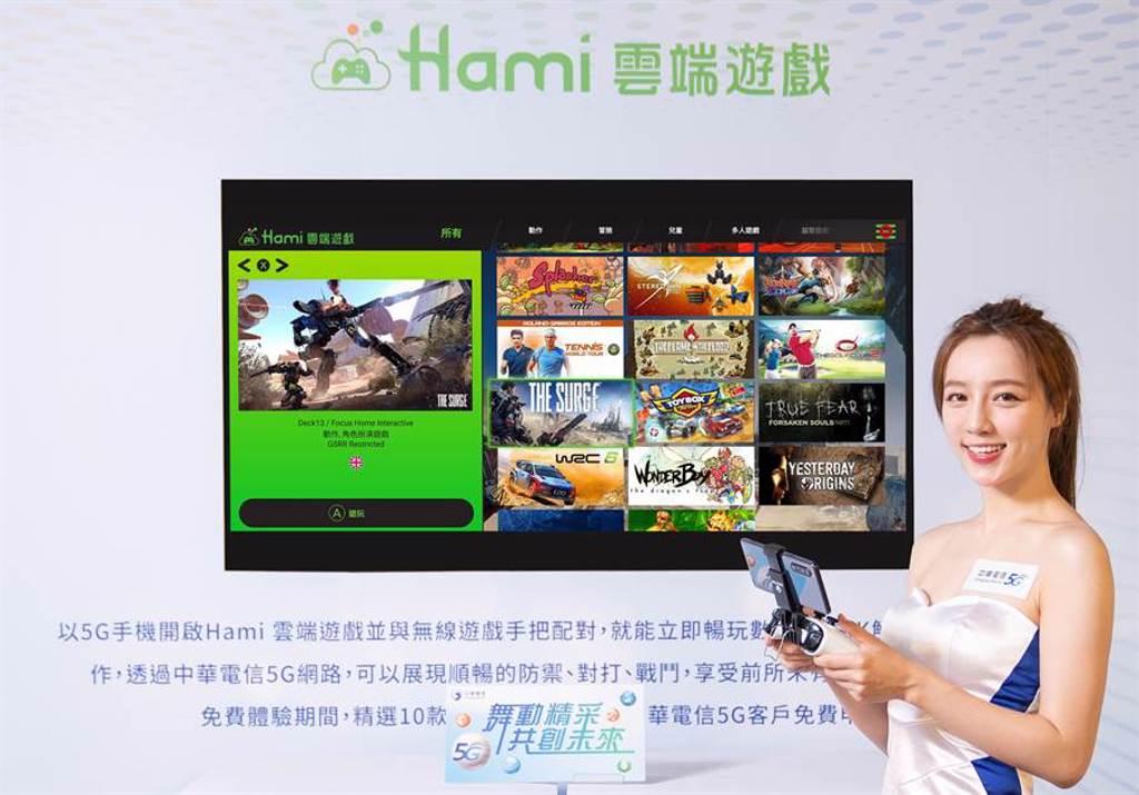 中華電信與雲端遊戲品牌Gamestream合作,提供41款高階主機遊戲,包括《樂高星際大戰iii:複製人戰爭》、《汽車總動員2》及4K的《機甲狂潮》、《一級方程式賽車 2018》等熱門遊戲。(中華電信提供/黃慧雯台北傳真)