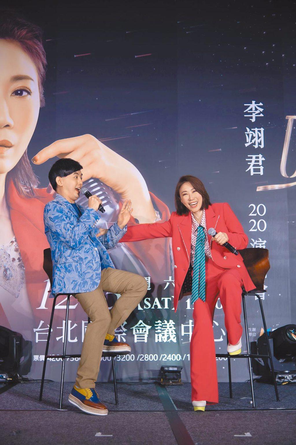 李翊君昨穿一身紅喜氣出席演唱會記者會。(寬宏藝術提供)