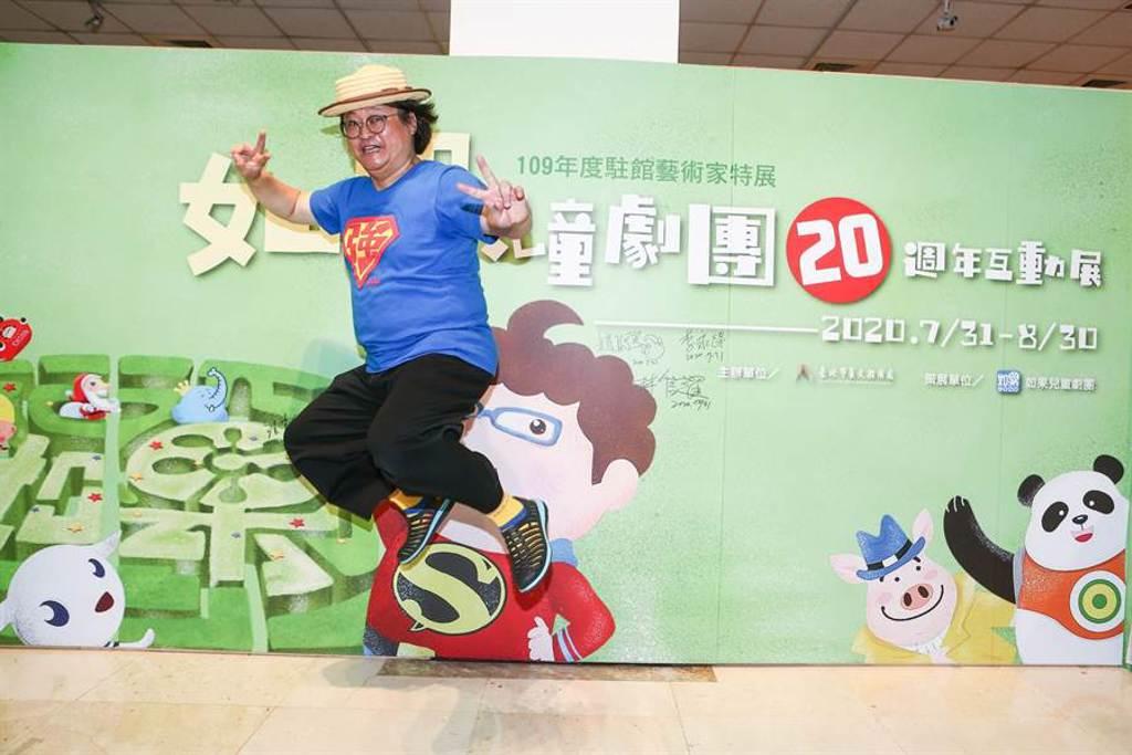 以「水果奶奶」一角廣獲大小朋友喜愛的演員趙自強,2000年創立如果兒童劇團,致力推廣兒童表演藝術。(鄧博仁攝)