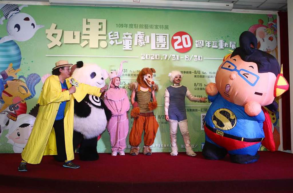 趙自強表示,打從學生時期一路走來,他接觸各類型表演,還是覺得做兒童節目、演戲給小朋友看最有趣。(鄧博仁攝)