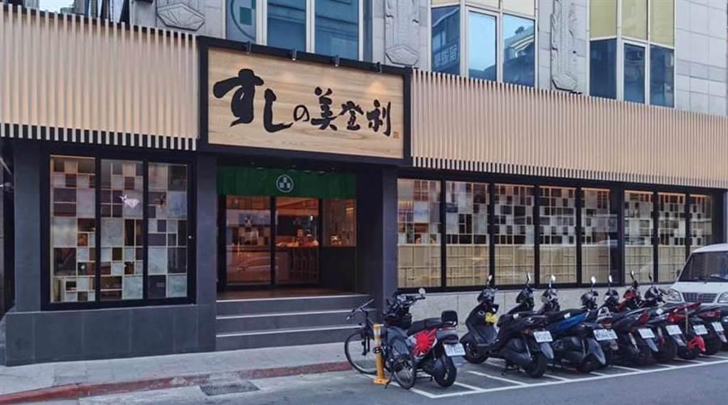 「日本美登利壽司」台灣一號店將於8月7日正式開幕。圖/取自日本美登利壽司(台灣)粉絲專頁