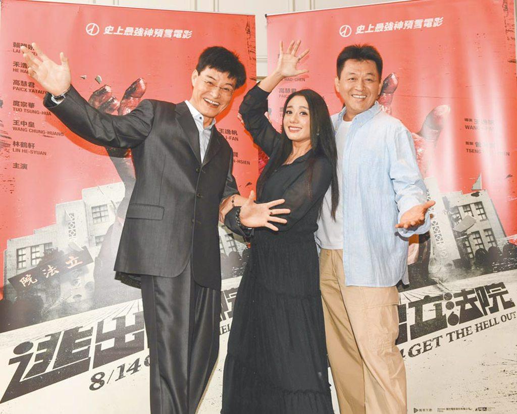 王中皇(左起)、高慧君、庹宗華昨開心聚首談拍片趣事。(華映娛樂提供)