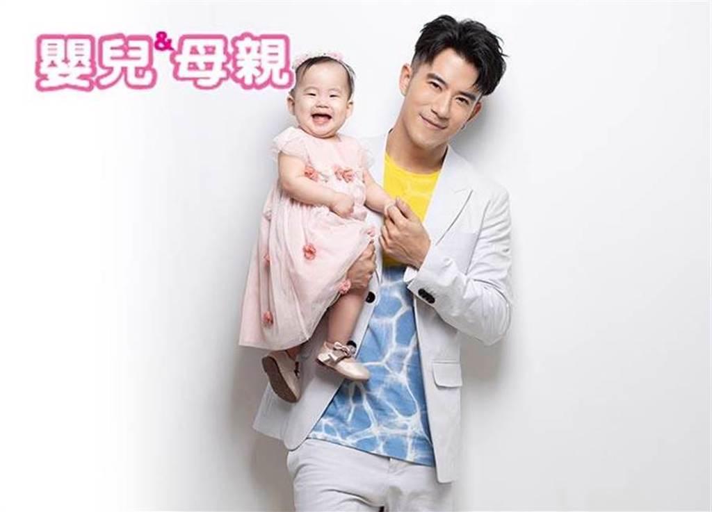 偶像出道的JR紀言愷,從戲劇到主持演藝經驗豐富,如今已從人夫升格成幸福奶爸。(圖/嬰兒與母親提供)