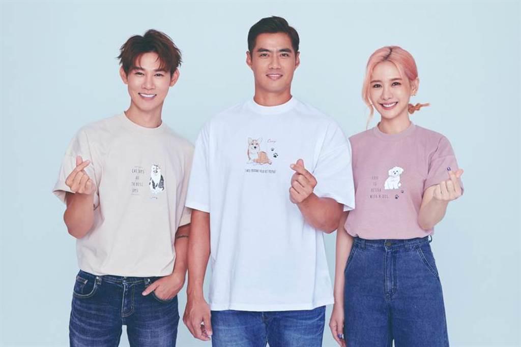 陳偉殷、安心亞、夏和熙擔任「喵汪守護大使」。CHECK2CHECK提供