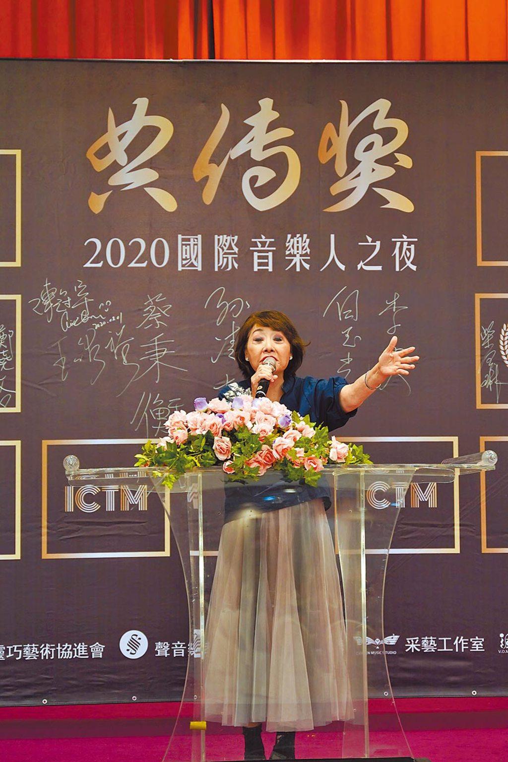典傳獎大會主席呂麗莉期許古典音樂人才持續在舞台上發光發熱。(典傳獎提供)