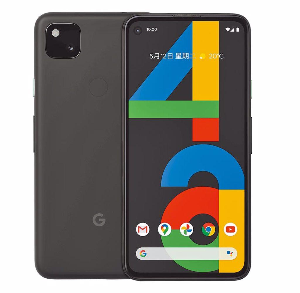 Google推出全新Pixel 4a,1萬1990元,即日起開放於指定通路預購。(Google提供)