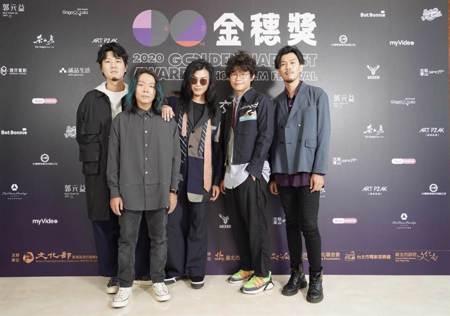 麋先生〈愚公移山〉獲邀金穗獎主題曲 三位得獎學生導演助陣 MV