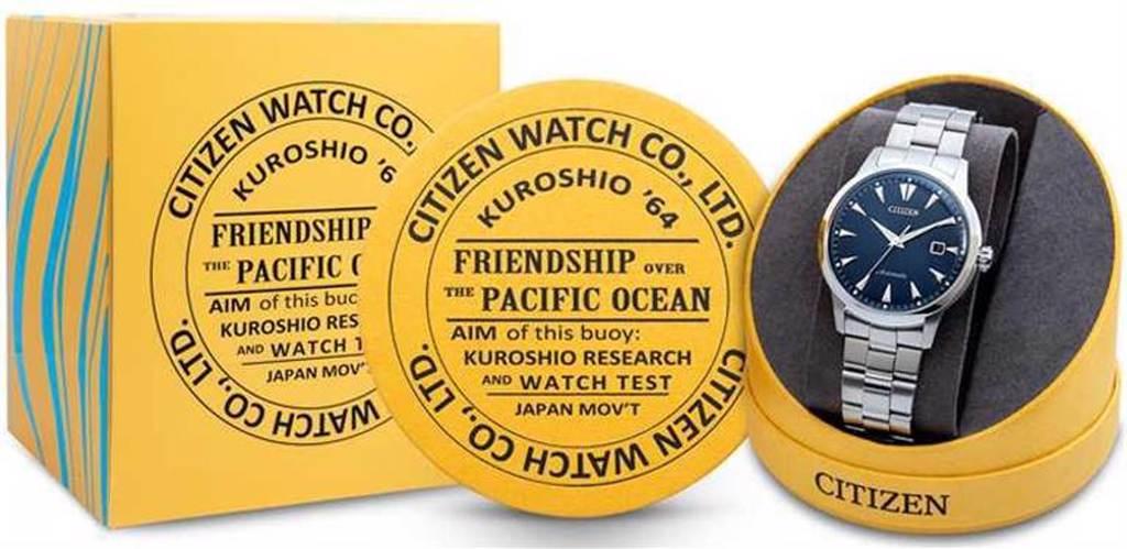 CITIZEN「NK0008-85L黑潮復刻機械腕錶」,不鏽鋼錶殼,41mm,限量1,959只(含錶盒)╱17,800元。(圖╱CITIZEN提供)
