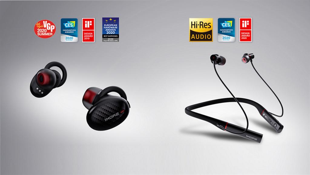 1MORE萬魔推出旗艦系列耳機:1MORE真無線主動降噪耳機及1MORE高清降噪圈鐵藍牙耳機PRO版。(1MORE提供/黃慧雯台北傳真)