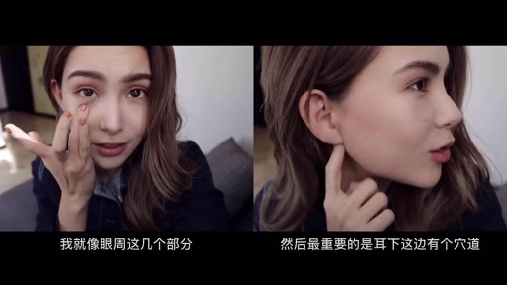 昆凌分享按壓眼下和耳下的穴道可以幫助消水腫。(圖/小紅書@西湖區倪妮NI)