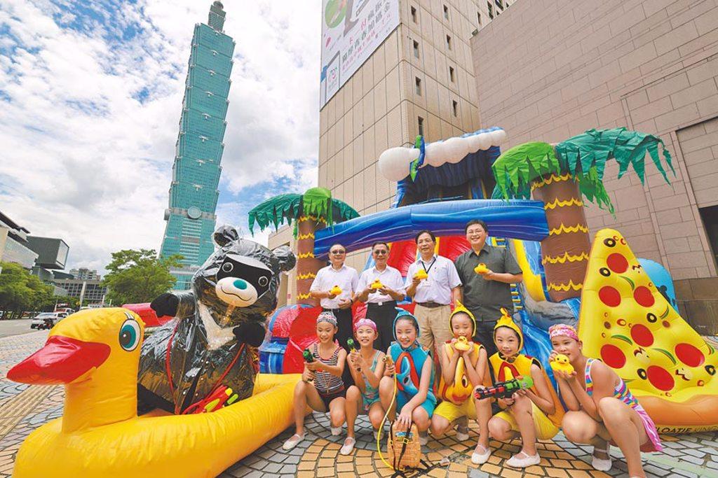 2020臺北河岸童樂會-熊讚水樂園14日起盛大登場