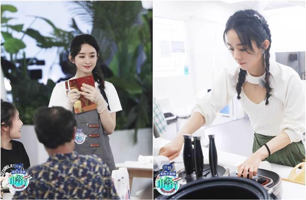 趙麗穎產後復出,加入陸綜《中餐廳4》的拍攝。(圖/翻攝自微博)