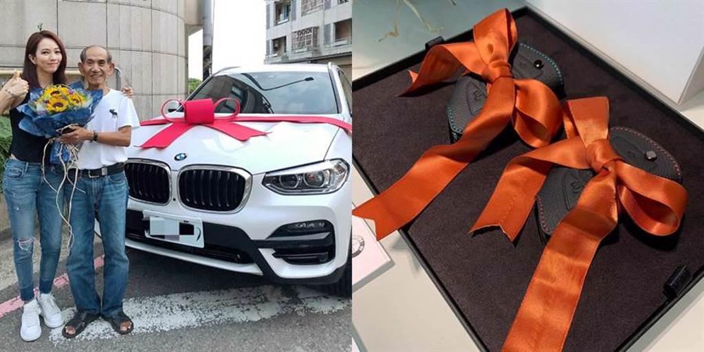 高宇蓁送爸爸百萬名車。(圖/FB@高宇蓁 Jean Kao)