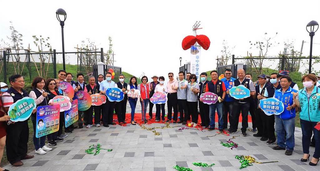 「望高寮夜景公園」是全國首座以「夜景」為主題規畫的特色公園,10日由市長盧秀燕等舉行完工啟用儀式。(陳世宗攝)