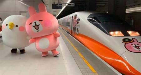 高鐵卡娜赫拉小動物彩繪列車 9/8卸下塗裝