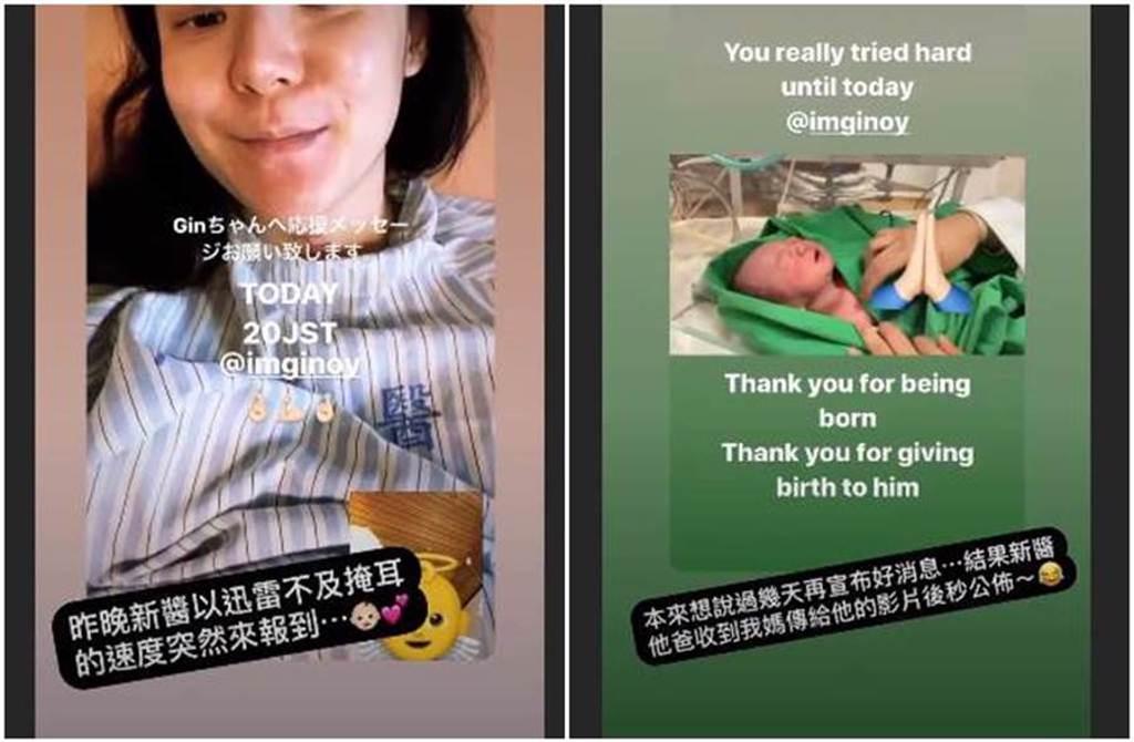 日籍老公曬出兒子誕生的影片。(圖/imginoy IG)