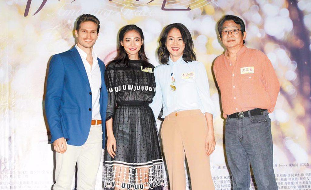 賀少俠(左起)、謝沛恩、李之勤、沈孟生昨出席大愛新戲首映會。(吳松翰攝)