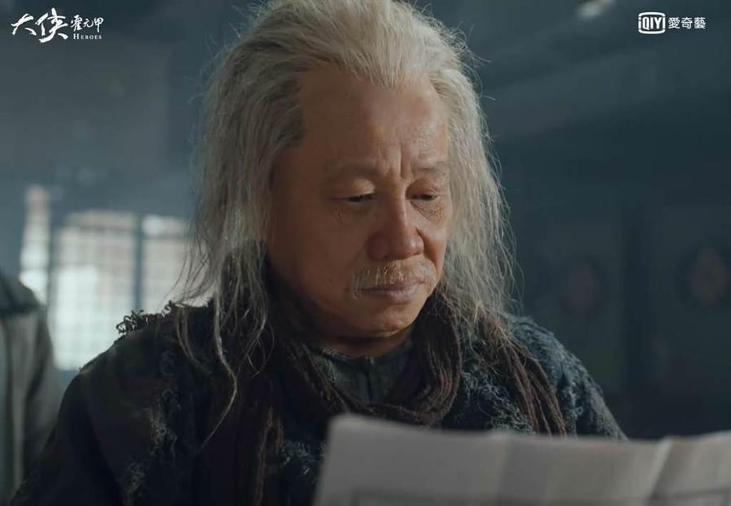 梁小龍飾演釋小龍師父,過去曾飾演多次陳真。(愛奇藝台灣站提供)