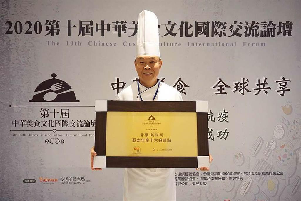 台北新板希爾頓酒店「行政主廚杜日福」獲獎10大名廚。圖/台北新板希爾頓酒店提供