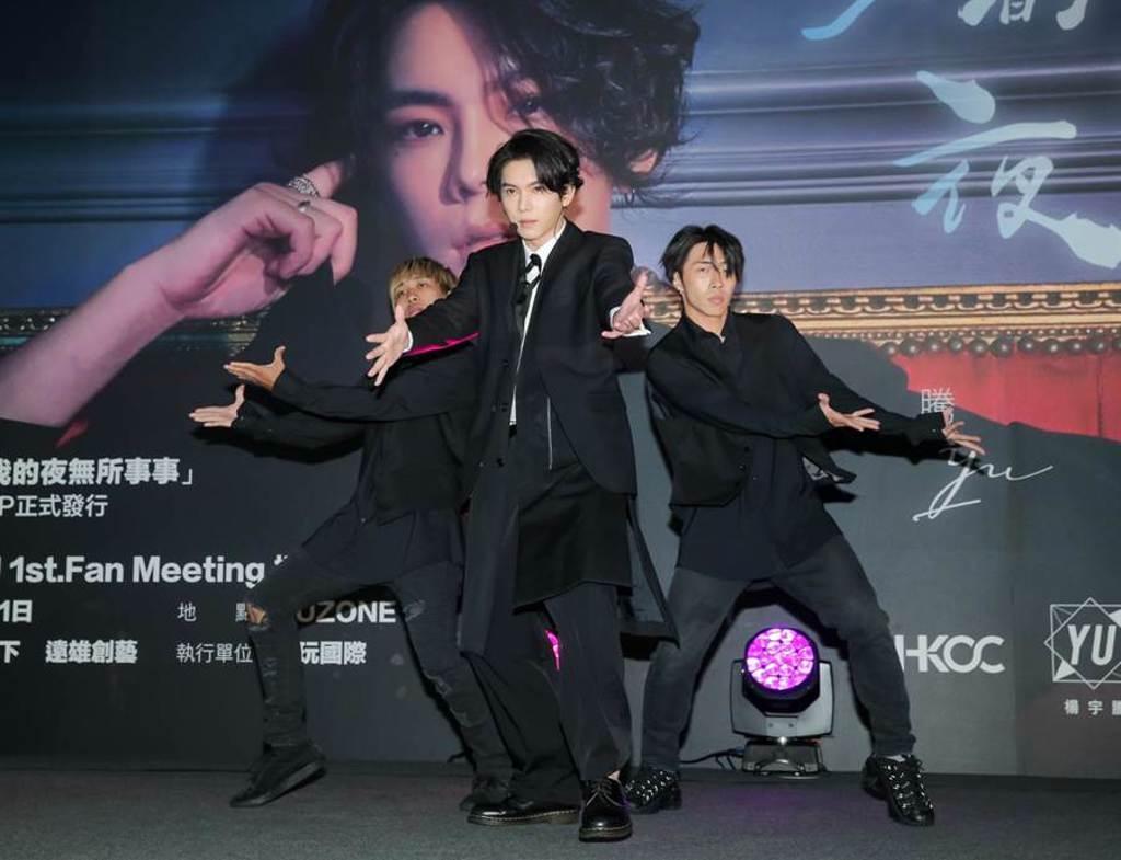 楊宇騰舉辦發片記者會,在台上賣力唱跳。(盧禕祺攝)