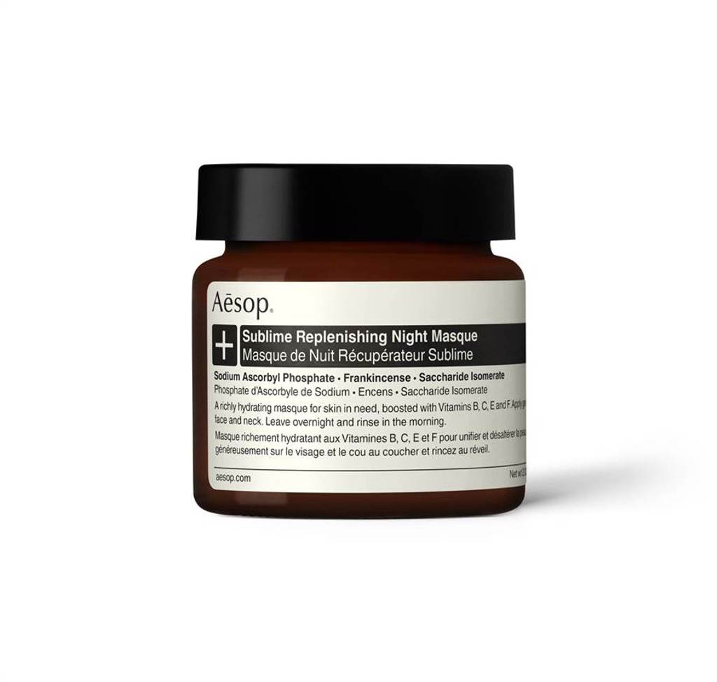 Aesop夜間深層滋養面膜 60ml,3700元。(Aesop提供)