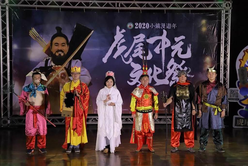 「虎尾中元文化季」將登場,眾人扮成「降妖聯盟」邀請全國民眾來普度慶中元。(張朝欣攝)