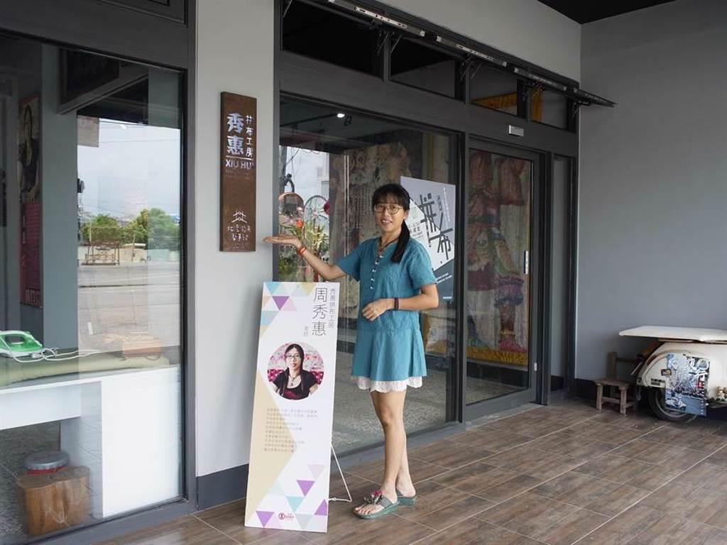 雲林縣政府再造北港百年藝鎮,打造3處「北港街角藝事館」。(張朝欣攝)