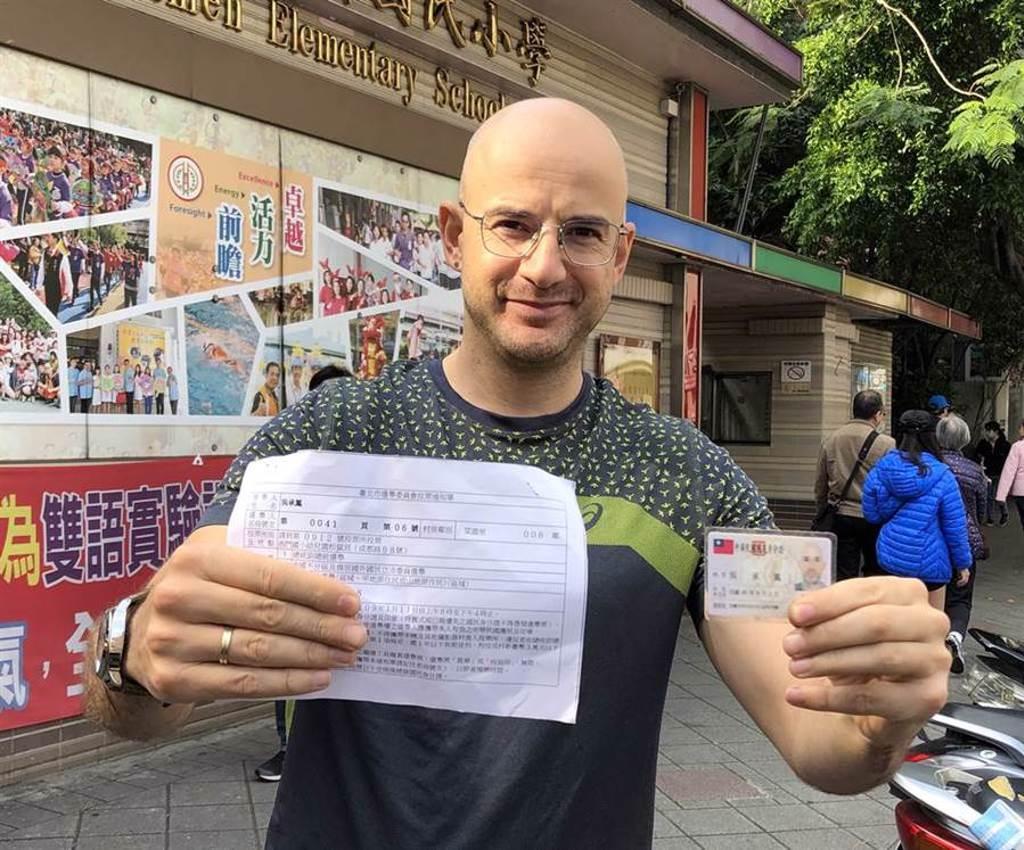 吳鳳2018年拿到台灣身分證,成為正港台灣人。(資料照/吳鳳提供)