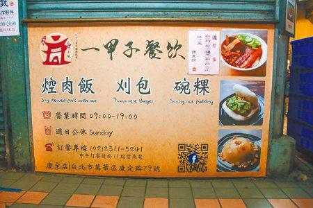 台北近半小吃 印度菜異軍突起