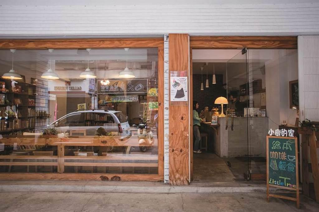 小樹的家繪本咖啡館。(圖/四塊玉文創提供)