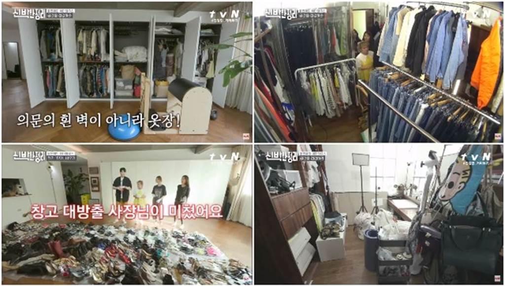 女神尹恩惠公開豪宅 竟堆滿雜物「超過200雙鞋」看傻眼(圖/YOUTUBE)