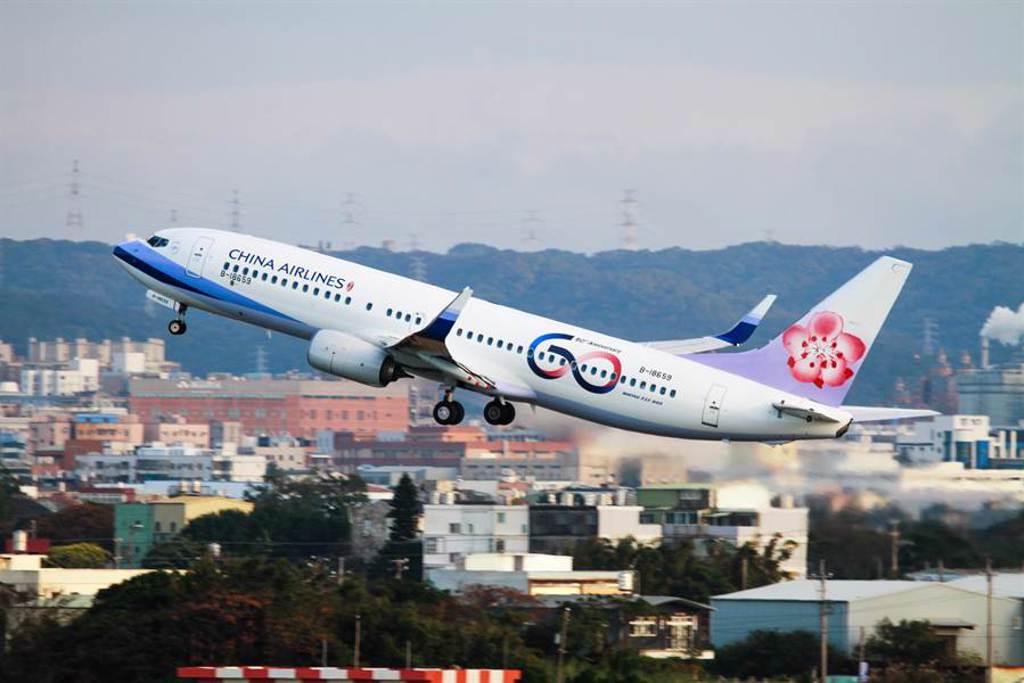 中華航空將在七夕推出CI-2099(愛你久久)包機。(華航提供/陳祐誠傳真)