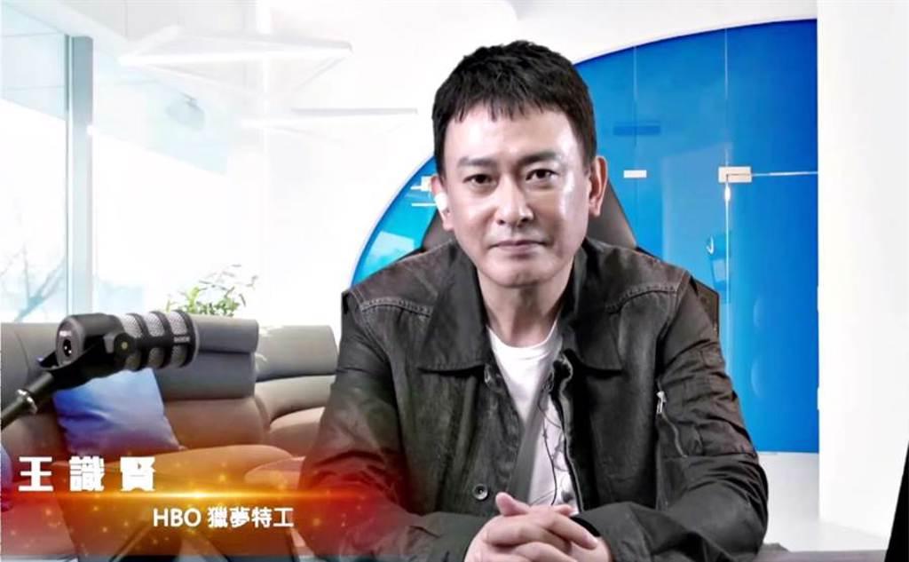 王識賢今接受視訊訪談。(HBO Asia提供)