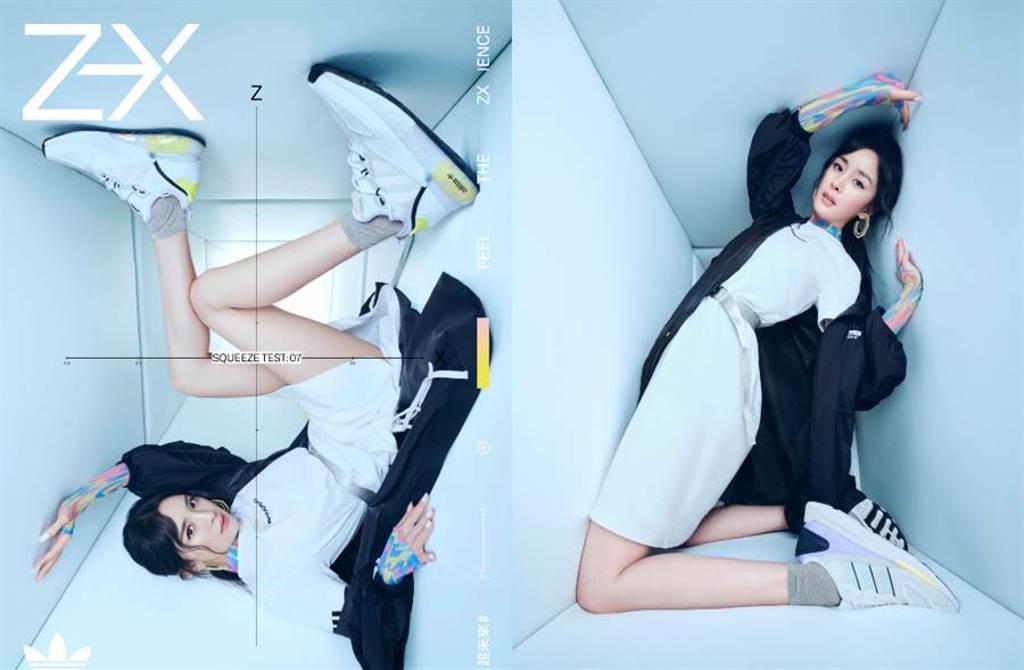 adidas Originals全動畫原創實驗室 前衛科技搭乘迷幻漸層配色(圖/品牌提供)