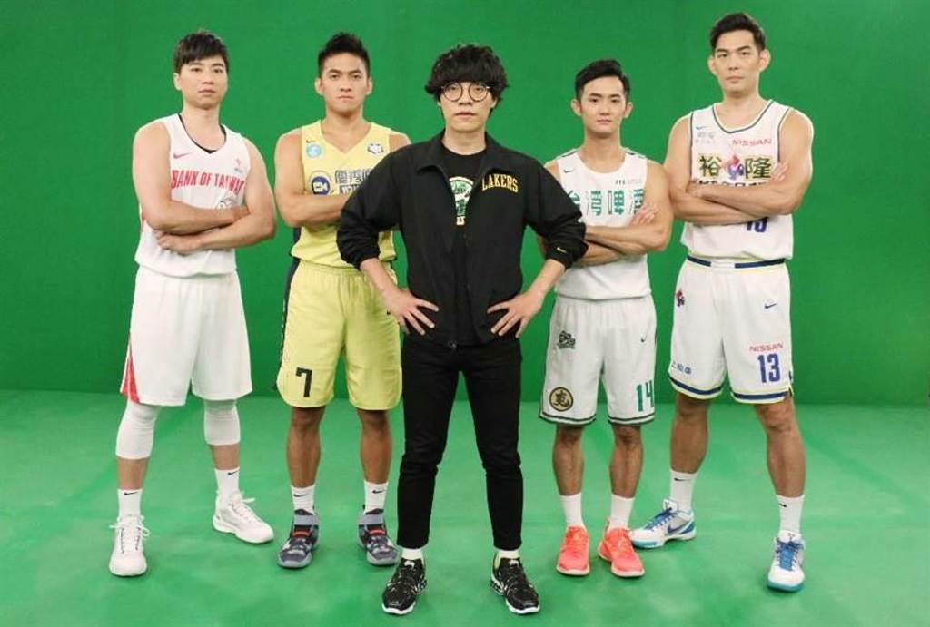 盧廣仲(中)與球星張博勝、于煥亞、蔣淯安、呂政儒合拍廣告。(2020台灣夏季籃球挑戰賽提供)