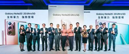 三星全新的Galaxy Note20系列在台上市 預購即享優先領貨權再送全新Galaxy Buds Live