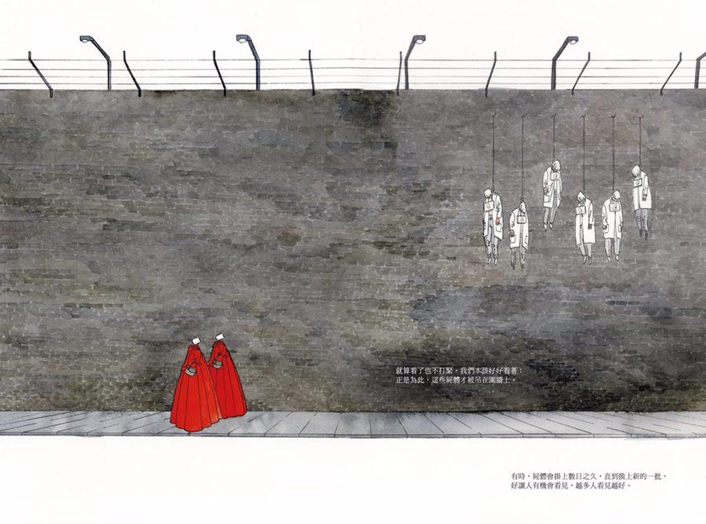 加拿大藝術家芮妮.諾特將《使女的故事》改編為漫畫,以「紅、藍、綠、灰、黑」五個顏色描繪階級分明、極權統治的基列共和國。(天培文化提供)