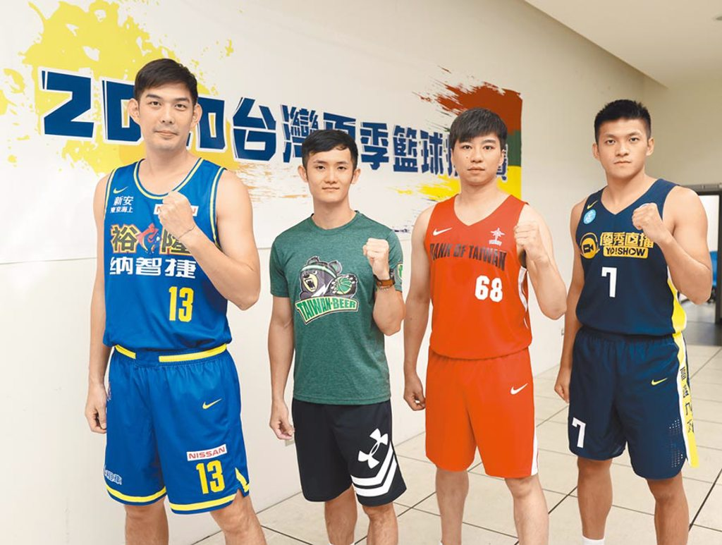 裕隆納智捷呂政儒(左起)、台灣啤酒蔣淯安、台灣銀行張博勝及九太科技于煥亞,出席2020台灣夏季籃球挑戰賽記者會。(2020台灣夏季籃球挑戰賽提供)