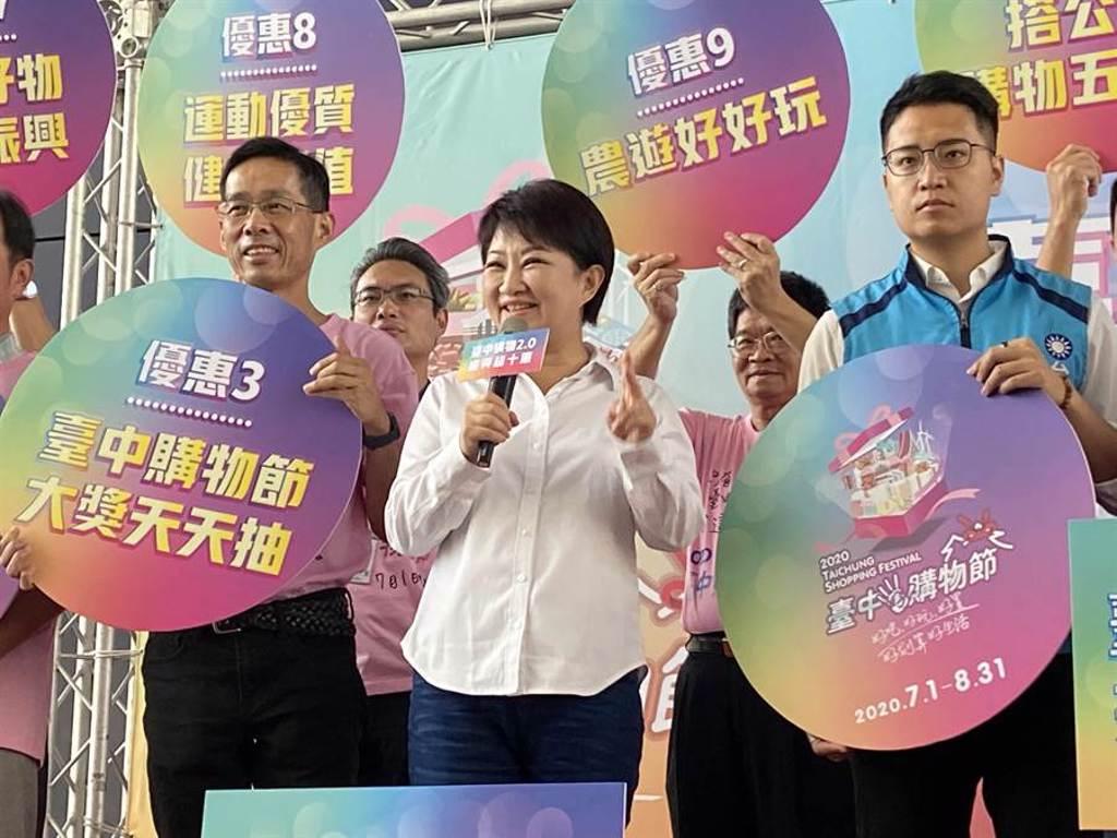 台中市長盧秀燕賣力行銷台中購物節,至15日發票累計金額衝破50億大關,已達去年購物節的兩倍。(盧金足攝)