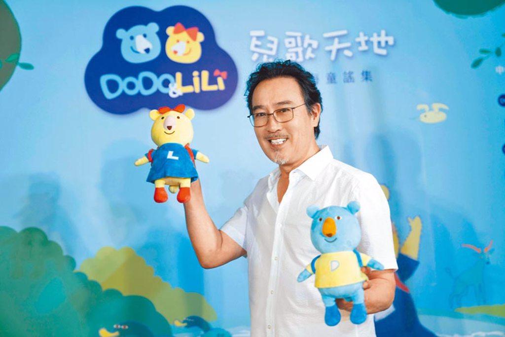 趙樹海昨出席童謠數位專輯記者會。(星恆娛樂有限公司提供)