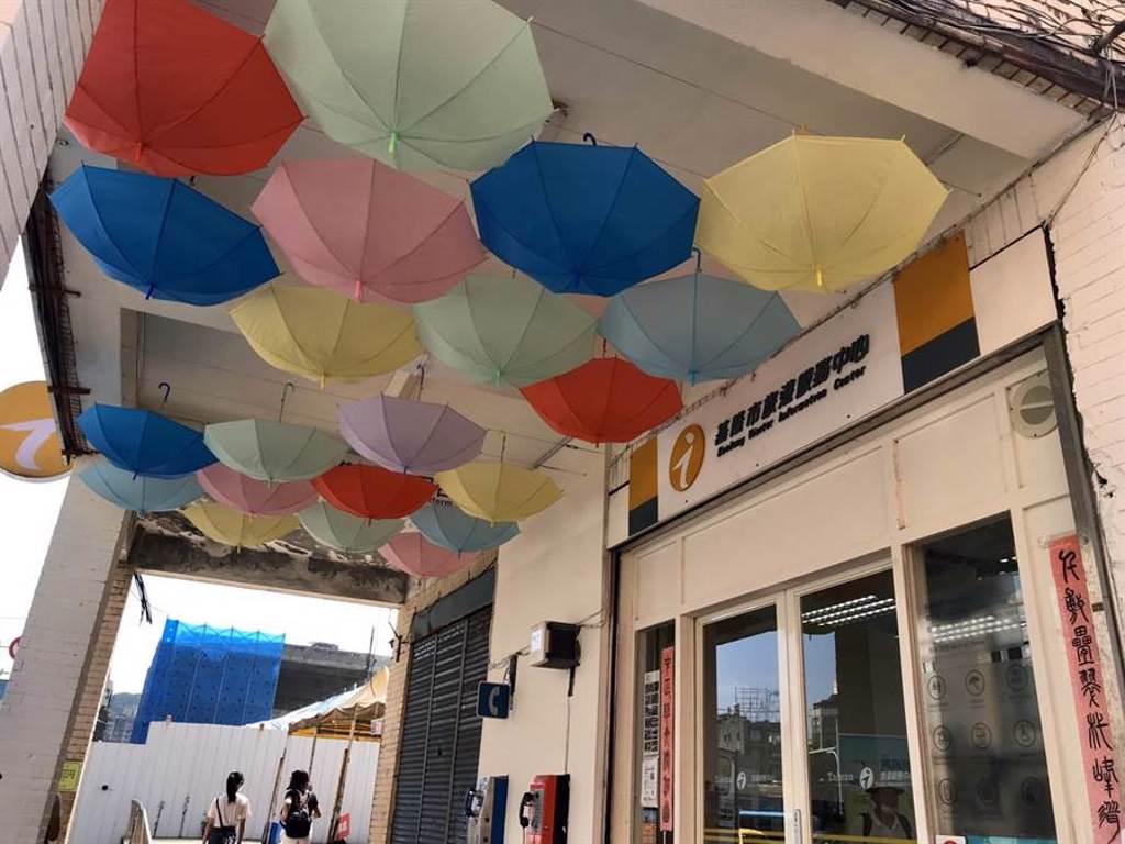 觀銷處在基隆西岸旅遊服務中心的騎樓天花板,裝置了多把色彩雨傘,呈現「雨都」意象,未來可望成為新的打卡景點。(陳彩玲攝)