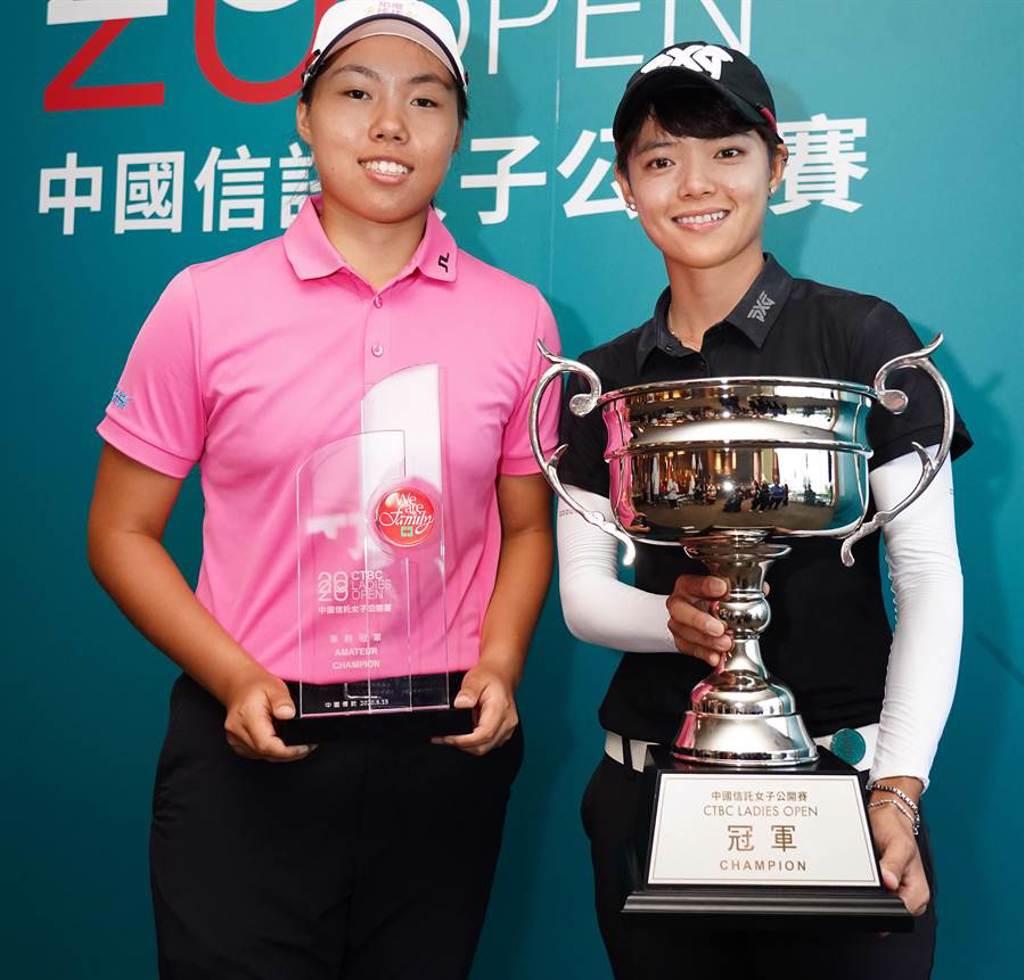 2020中國信託女子公開賽職業冠軍謝瑀玲(右)、業餘冠軍安禾佑。(資料照/中國信託提供)