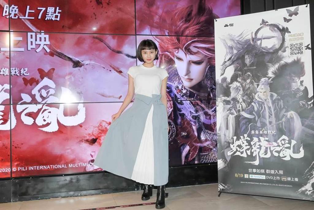 李芷婷今出席《霹靂英雄戰紀之蝶龍之亂》首映會。(盧禕祺攝)