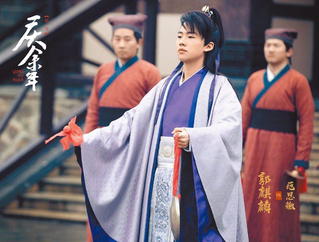 郭麒麟在《慶餘年》中飾演富二代,現實中生活也相當富裕。(摘自微博)