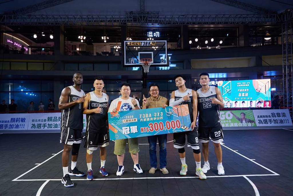 桃園E.SON拿下T3BA 3×3六都爭霸總決賽冠軍,抱走30萬獎金。(大會提供)