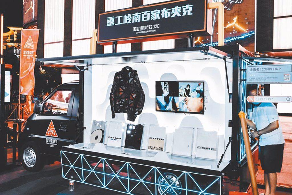 今年的TMF造物節把特色商家及作品,全都裝在大篷車上變成移動展廳,務求直接親身把TMF造物節的嘉年華活動帶到粉絲眼前。(TMF造物節提供)