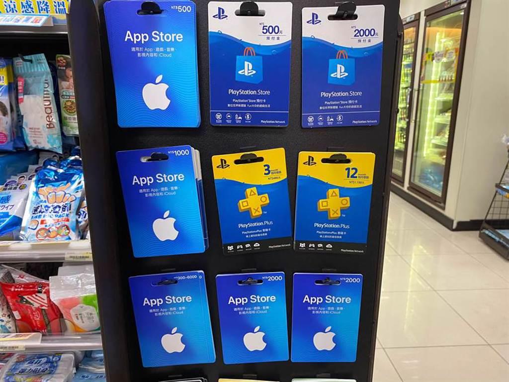 近期前往 7-ELEVEN、全家便利商店時,可發現 App Store 卡已經悄悄開賣了。(黃慧雯攝)
